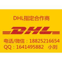 深圳市一速达国际货运代理有限公司