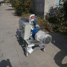固液分离机  不锈钢材质分离机  固液混合设备