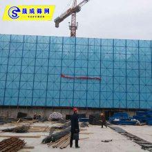东莞爬架网厂家 中山建筑冲孔爬架网 高空施工安全爬架网