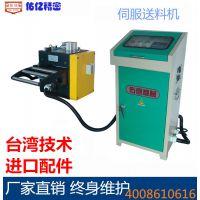 自动冲床送料器冲压加工必配高效加工生产线NC送料器价格