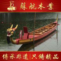 购买龙舟 厂家直销玻璃钢龙舟 12人手划龍舟