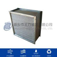 GSYK无尘车间净化专用高效空气过滤器