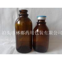 山东林都供应100ml卡口药用玻璃瓶