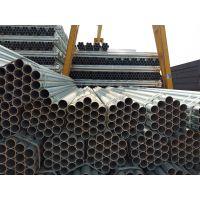 曲靖镀锌管代理经销批发价格,曲靖建筑钢材批发市场