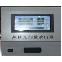 何亦BRKD-01热释光测量系统