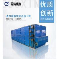 国信辣椒烘干机产量高,节能环保