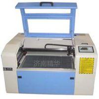 激光雕刻机1390亚克力布料皮革广告 激光切割机厂家co2激光雕刻机