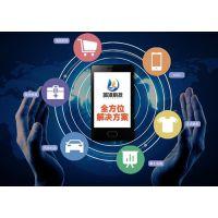 北京app开发:选择外包公司有哪些技巧