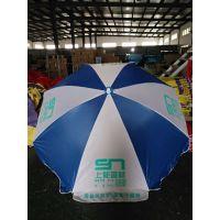 合肥广告太阳伞|合肥广告伞|合肥广告伞批发|
