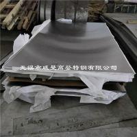 无锡主营进口310S不锈钢板0Cr25Ni20中厚板