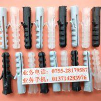 东莞厂家塑料壁虎套 尼龙膨胀管 膨胀螺丝规格