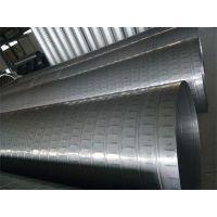 中信不锈钢螺旋风管 优质304板材 环保专用 防腐蚀