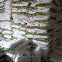 食品级改性淀粉 25千克一袋 肉食丸子香肠磷酸酯双淀粉
