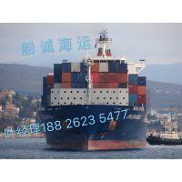 福清到涿州水运门对门运输航程几天海运费多少