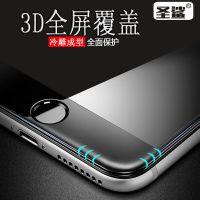 iPhoneX钢化膜4d全屏覆盖冷雕 6s曲面5d玻璃膜 苹果8手机保护膜