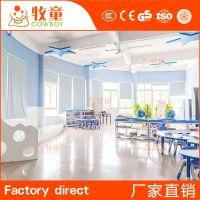 牧童专业幼儿园设计 幼儿园外观布置 早教中心教室布置【厂家安装】