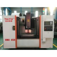 台裕VMC-850,高配置!质量保障,厂价直销!