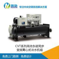 格力CVT系列高效永磁同步变频离心式冷水机组_格力空调价格表