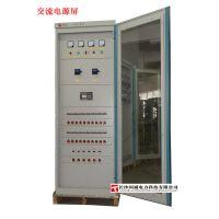 长沙国通电力生产直流电源屏38ah 直流屏成套