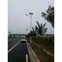 厂家直销陕西汉中新农村太阳能路灯6米12V30WLED太阳能路灯