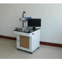 泰兴激光打标机工业零配件打字,姜堰激光打印机旧机型换新机型-泰州光纤激光打标机