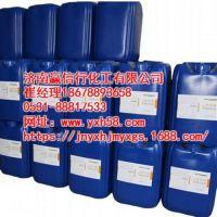 济南赢信行化工(在线咨询),衡水分散剂,油性涂料分散剂