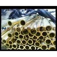 C68700铝黄铜管的厂家,洛阳铝黄铜管的价格,HAl77-2的价格