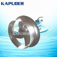 高速搅拌机 高速混合搅拌机 污水处理设备 南京凯普德