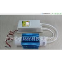 广州厂家石英管臭氧发生器件水处理灭菌器消毒机配件防潮安全浓度