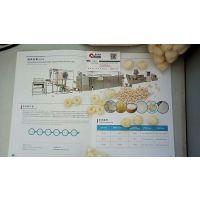 薏米膨化粉生产线 膨化薏米粉加工设备