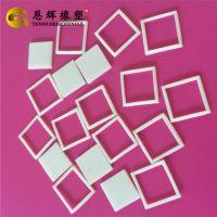 恩辉各种型号耐磨损尼龙平垫 耐高温聚四氟乙烯 铁氟龙垫片专供