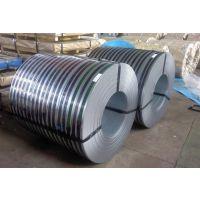 高精度1.4031不锈钢带 深圳1.4031不锈钢带价格