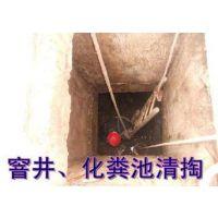 南京下关化粪池堵塞倒灌居民楼墙壁被淋浴