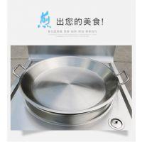 方宁商用电磁煎包炉,煎饼车煎饼机器,60公分煎包锅供应商