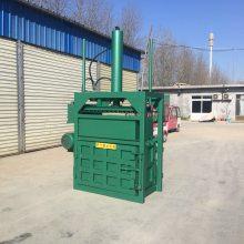 立式棉花被套打包机 启航可定制废品小型立式打包机 杂物工业废品压缩机