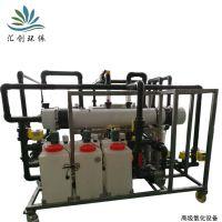 山东专业生产高级臭氧水处理设备污水处理成套设备厂家