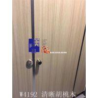 伊美家W4192清新胡桃木防火板,快捷连锁酒店免漆板