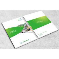 专业的广州公司画册设计领导品牌|广州画册设计公司