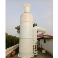 供应净化率高的空气净化洗涤塔