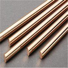 进口QBe1.9-0.1高强度铍铜棒易切削