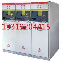 宝鸡厂家直销 高低压配电柜(箱) 高压环柜网HXGN15-12 量大优惠