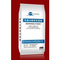 上海东光可再分散乳胶粉厂家直销砂浆用