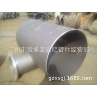 销售广州碳钢对焊排泥三通,广州市鑫顺管件