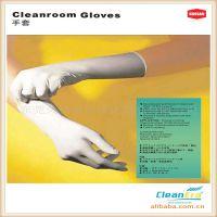 专业洁净室用丁腈手套厂家直销9寸12寸千百级丁腈乳胶手套
