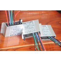 阳光盛誉12/24V 8A太阳能路灯控制器