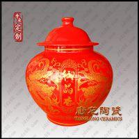 陶瓷容器罐可定制图案加印LOGO