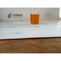 舟樟桂油厂家批发 天然植物提取单方精油 舟樟桂油 化妆品用香料 小量起 包邮