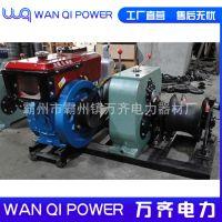机动动绞磨机汽油5T机动绞磨3吨电缆牵引器