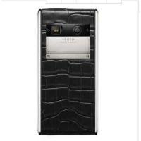 国产组装手机 5.2寸 vertu 威图手机 6G/128G 蓝宝石原装屏 鳄鱼皮 全网通4G