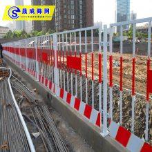 组装式工地护栏价格 珠海电梯井口隔离栅 河源楼层围栏网厂家